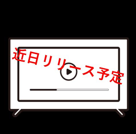 Google Play 対応SmartTV